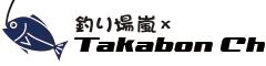 釣り場嵐xTakabonCH 【和歌山 釣り】